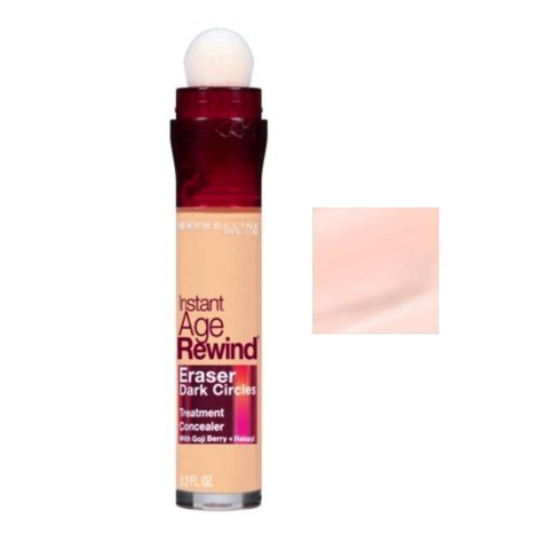 トーン法律走る(6 Pack) MAYBELLINE Instant Age Rewind Eraser Dark Circles + Treatment - Brightener (並行輸入品)