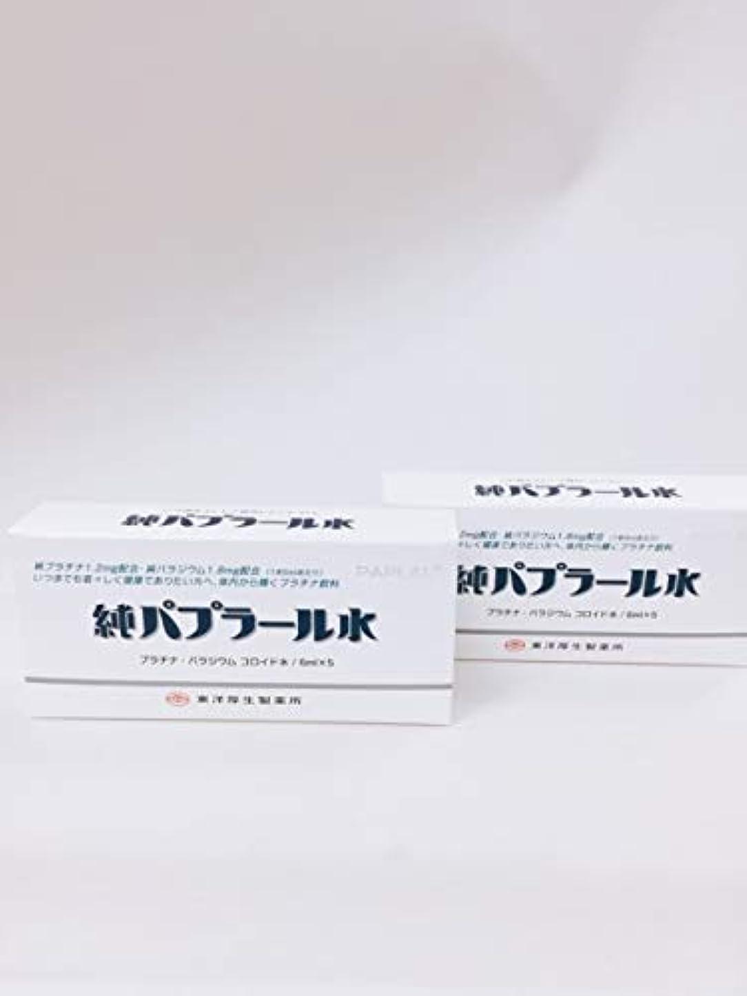 神社誓う請負業者純パプラール水 30ml(6ml×5本)×2箱