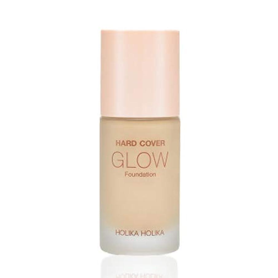 ポケット裸立ち寄る[ホリカホリカ] 新商品! 2018 ハードカバーグローファンデーション / [HOLIKA] Hard Cover Glow Foundation 6Colors 韓国コスメ (#04 Honey) [並行輸入品]