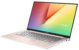 エイスース 13.3型ノートパソコン ASUS VivoBook Sシリーズ S330UA(Core i3 / SSD128GB)ローズゴールド S330UA-8130P