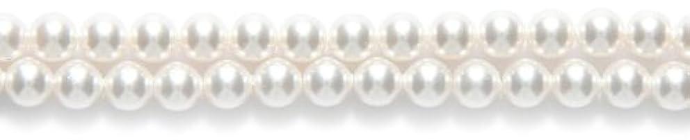 SWAROVSKI ELEMENTS Swarovski 5810 Crystal Round Pearl Beads, 4-mm, White