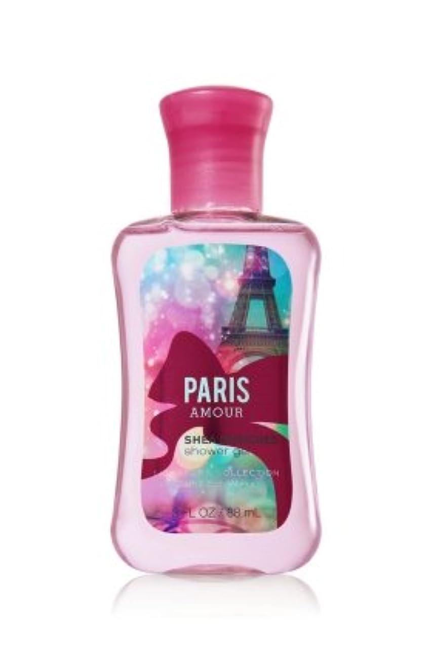 枢機卿フィクション致命的Bath & Body Works  ミニ シャワージェル-Paris Amour*???? ???? 【並行輸入品】