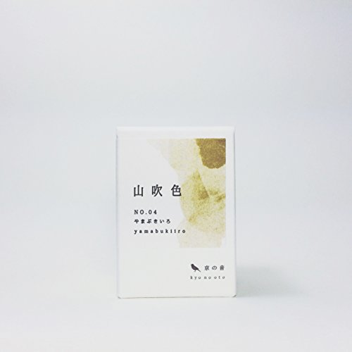 京の音 山吹色 KO-0104 / kyonooto yamabukiiro KO-0104