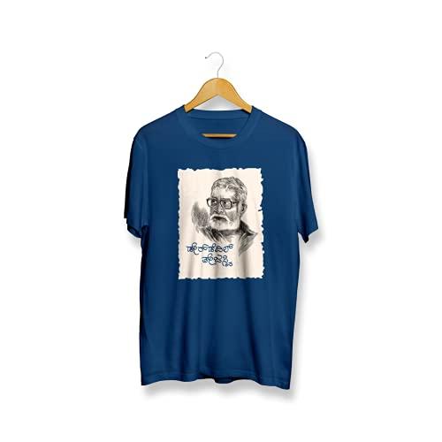 IRUVE Daredevil Tejaswi Unisex Cotton Regular Fit Printed Kannada T-Shirt (Blue- Large)