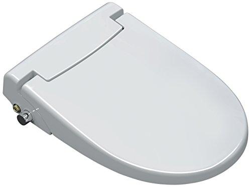 DIAQUA WC-Sitz Lavalino Slow-Motion, mit Duschfunktion, 42,5-44,5 x 37 cm, weiß, 31169641