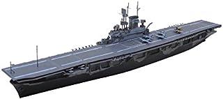 Amazon.es: maquetas de portaaviones - JAPAN AILE ...