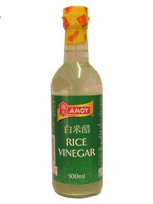 Amoy Aceto di Riso 2 x 500ml **Free UK Post ** Aceto di Riso Chiaro Cinese Giapponese Zuppa SUSHI BIO
