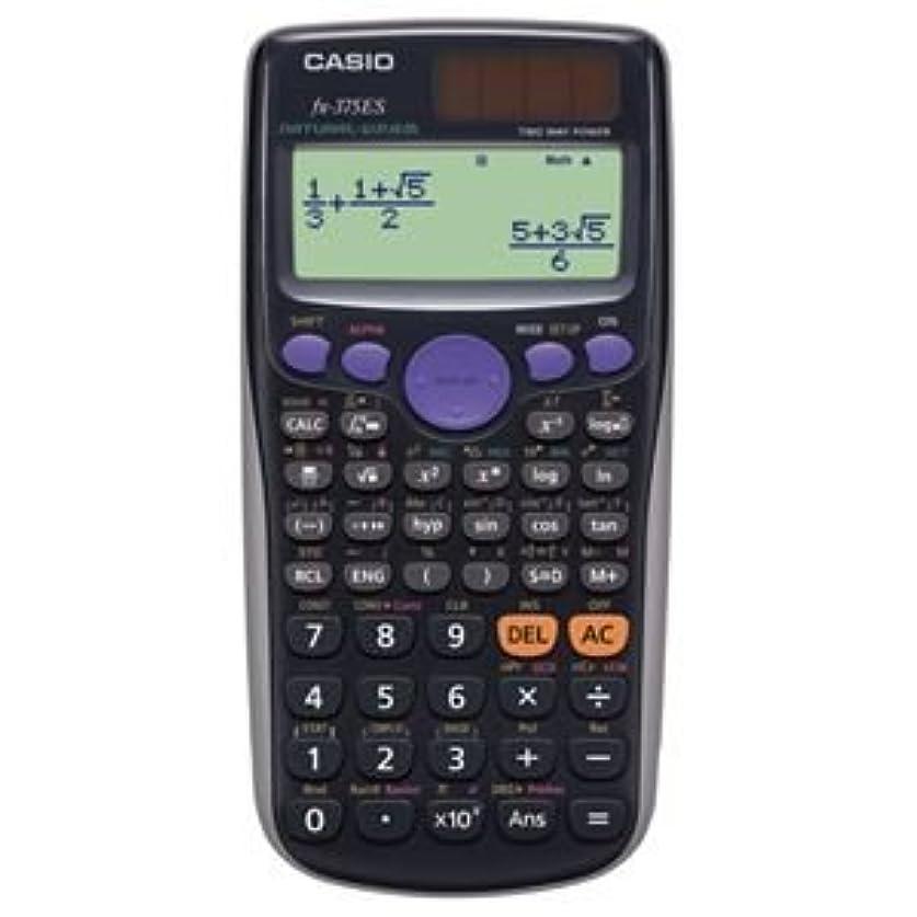 損失レビュースープ(まとめ) カシオ CASIO 関数電卓 10桁 ハードケース付 FX-375ES-N 1台 【×2セット】