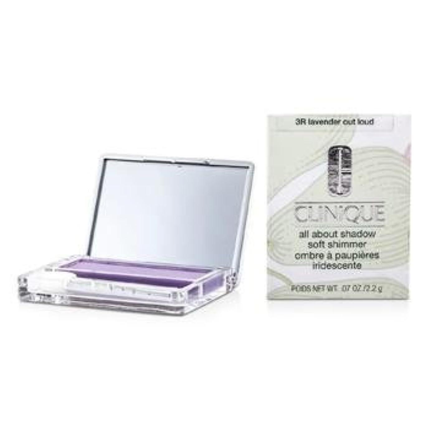 静けさ増加するロンドンクリニーク オールアバウト アイシャドウ- # 3R Lavender Out Loud (ソフトシマー) 2.2g/0.07oz並行輸入品