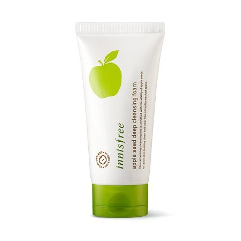 悪意花婿取り出す[New] innisfree Apple Seed Deep Cleansing Foam 150ml/イニスフリー アップル シード ディープ クレンジング フォーム 150ml