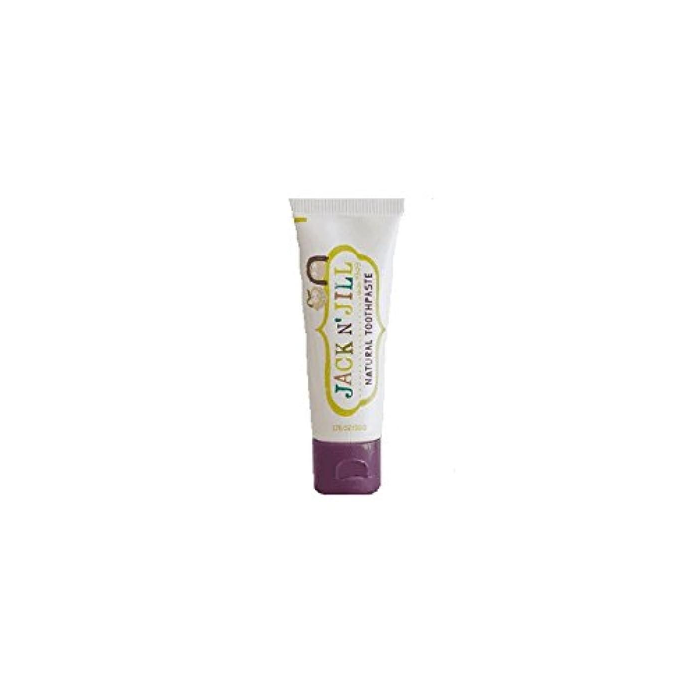 脳やさしく触覚Jack N' Jill Natural Toothpaste Organic Blackcurrant 50g (Pack of 2) - ジャックN 'はジルの天然歯磨き粉有機ブラックカラント50グラム (x2) [並行輸入品]
