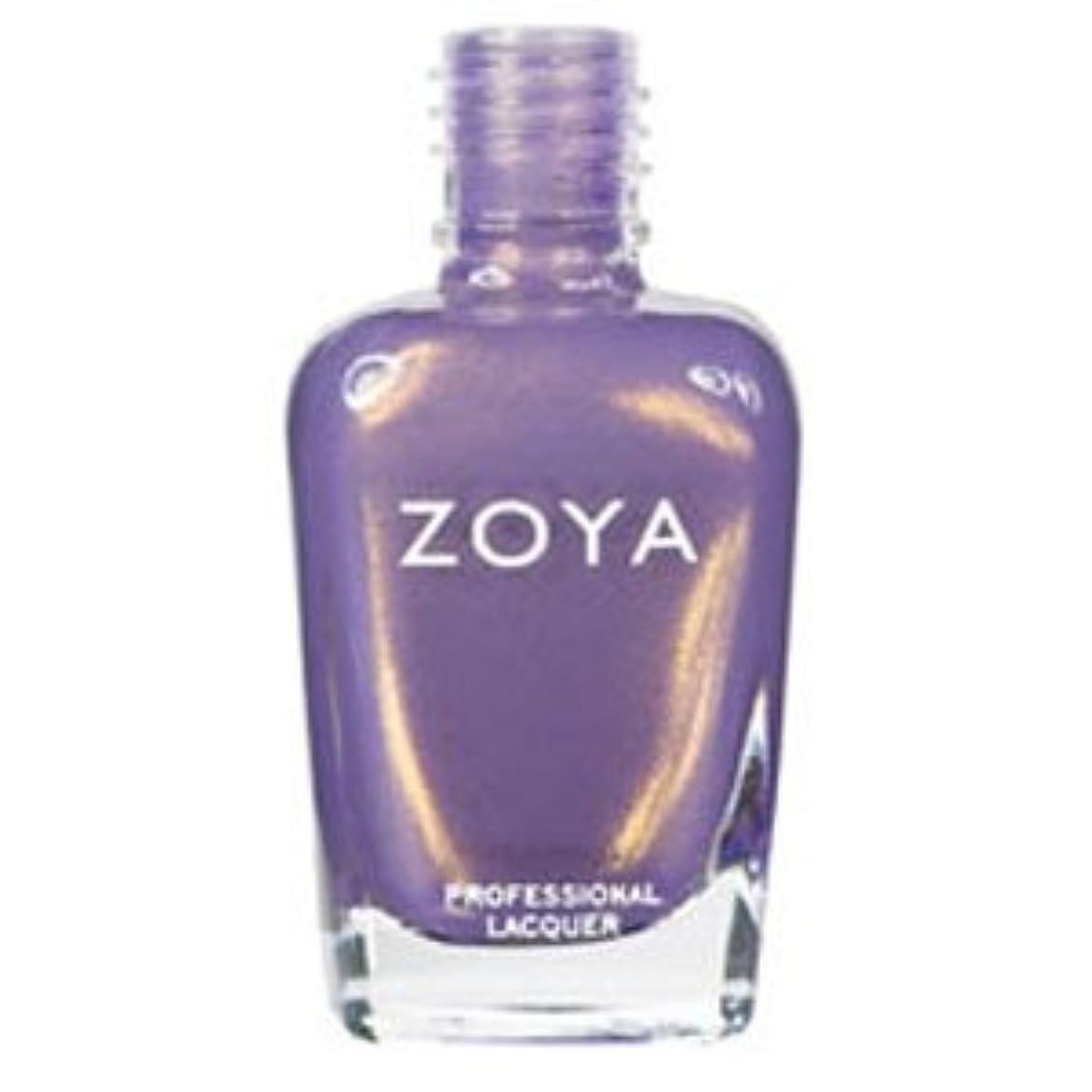 独立致命的熱心ZOYA ZARA(Flourishコレクション) [海外直送品][並行輸入品]