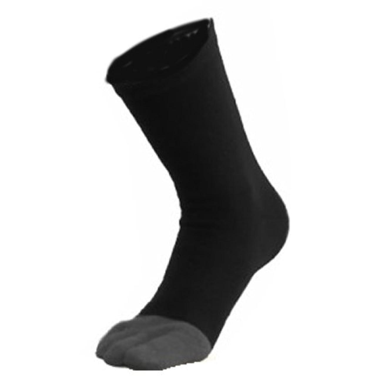 コマンド要塞微視的指先まであったか靴下 ブラック×チャコールグレー