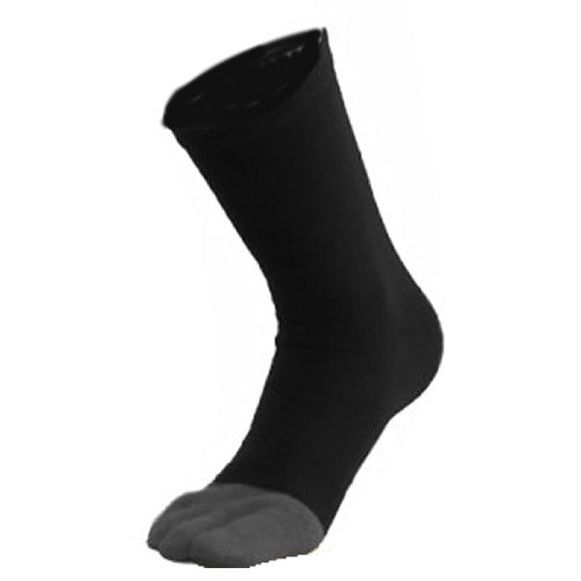トーストバレーボール穀物指先まであったか靴下 ブラック×チャコールグレー