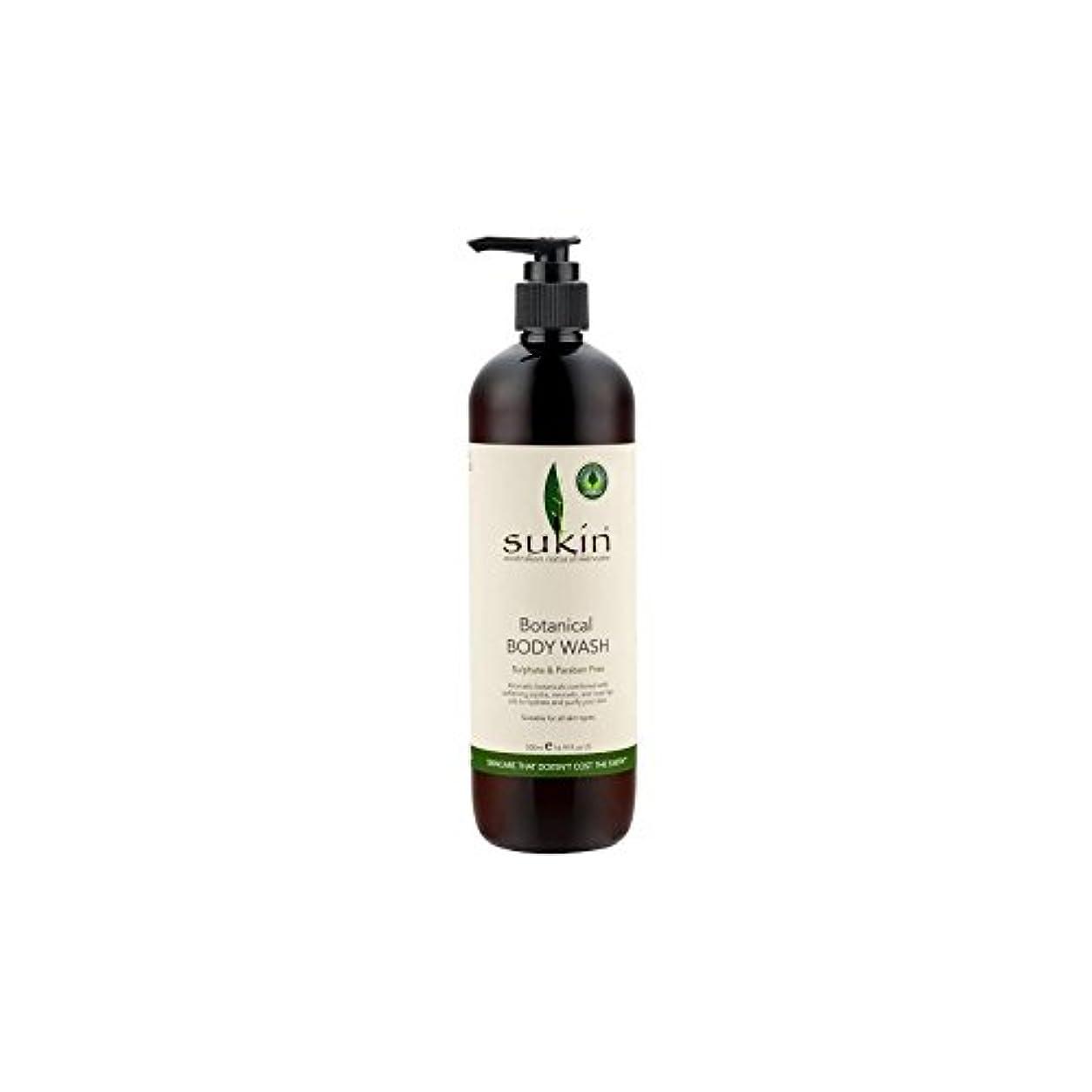 恋人振動させる活発植物ボディウォッシュ(500ミリリットル) x4 - Sukin Botanical Body Wash (500ml) (Pack of 4) [並行輸入品]