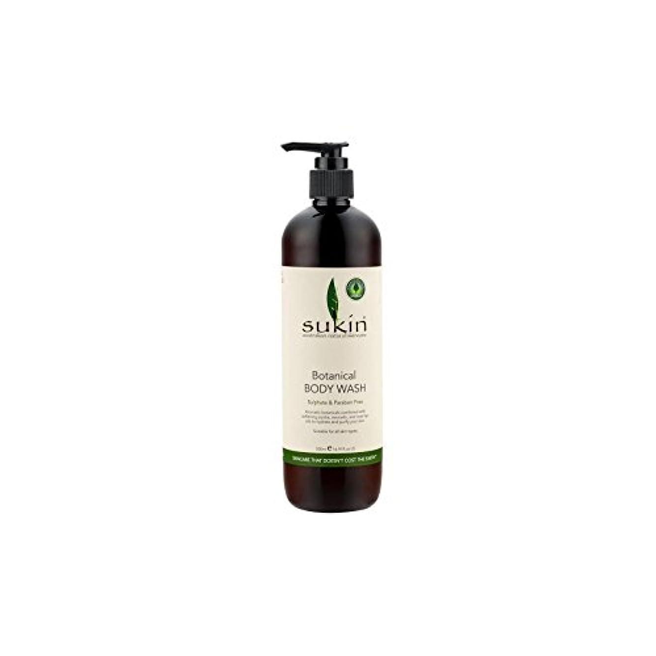 サンダル保育園余韻Sukin Botanical Body Wash (500ml) (Pack of 6) - 植物ボディウォッシュ(500ミリリットル) x6 [並行輸入品]