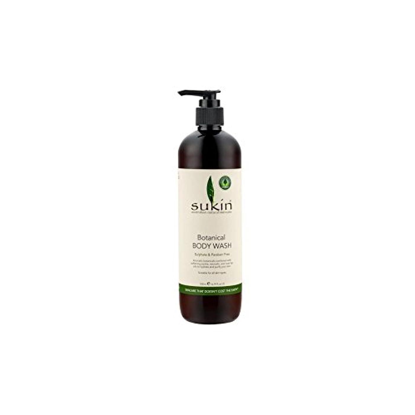 メナジェリー兄マトン植物ボディウォッシュ(500ミリリットル) x4 - Sukin Botanical Body Wash (500ml) (Pack of 4) [並行輸入品]