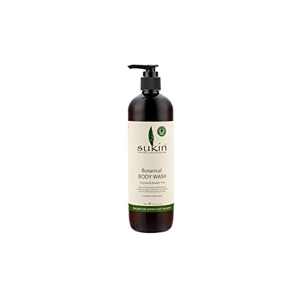 バリーポンプ凍る植物ボディウォッシュ(500ミリリットル) x2 - Sukin Botanical Body Wash (500ml) (Pack of 2) [並行輸入品]