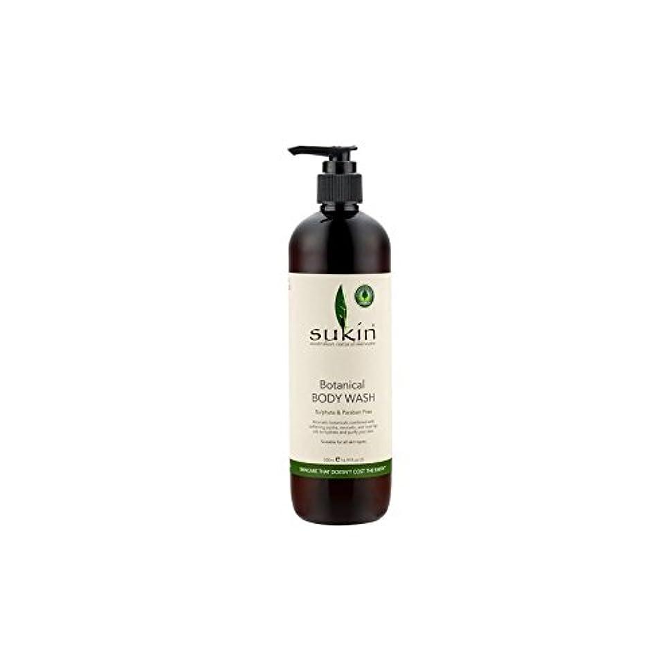 辛な薄い奇跡Sukin Botanical Body Wash (500ml) (Pack of 6) - 植物ボディウォッシュ(500ミリリットル) x6 [並行輸入品]