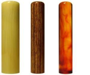 印鑑・はんこ 個人印3本セット 実印: 純白オランダ 16.5mm 銀行印: 彩樺(さいか) 12.0mm 認印: 琥珀 12.0mm 最高級牛皮袋セット