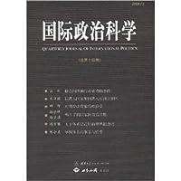International Political Science (General Fourteenth) (20,082)