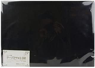 (テンヨー手品) アクセサリー/部品 テーブルマットDX(大)