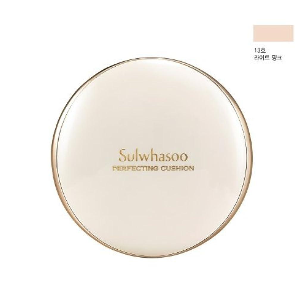 新着サンダル強化Sulwhasoo Perfecting Cushion SPF50+/PA+++[並行輸入品] (NO.13 Light Pink)