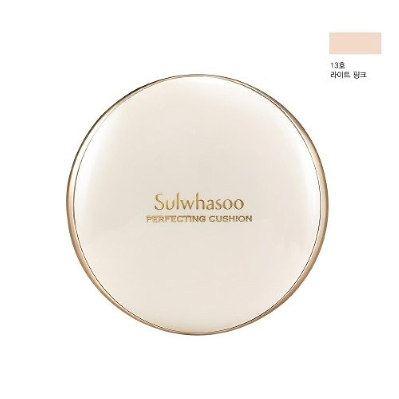 おいしいぐるぐるブルームSulwhasoo Perfecting Cushion SPF50+/PA+++[並行輸入品] (NO.13 Light Pink)