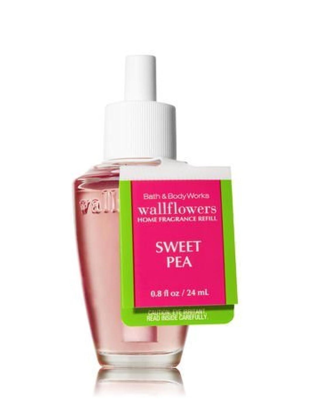 品ピルファー肩をすくめる【Bath&Body Works/バス&ボディワークス】 ルームフレグランス 詰替えリフィル スイートピー Wallflowers Home Fragrance Refill Sweet Pea [並行輸入品]
