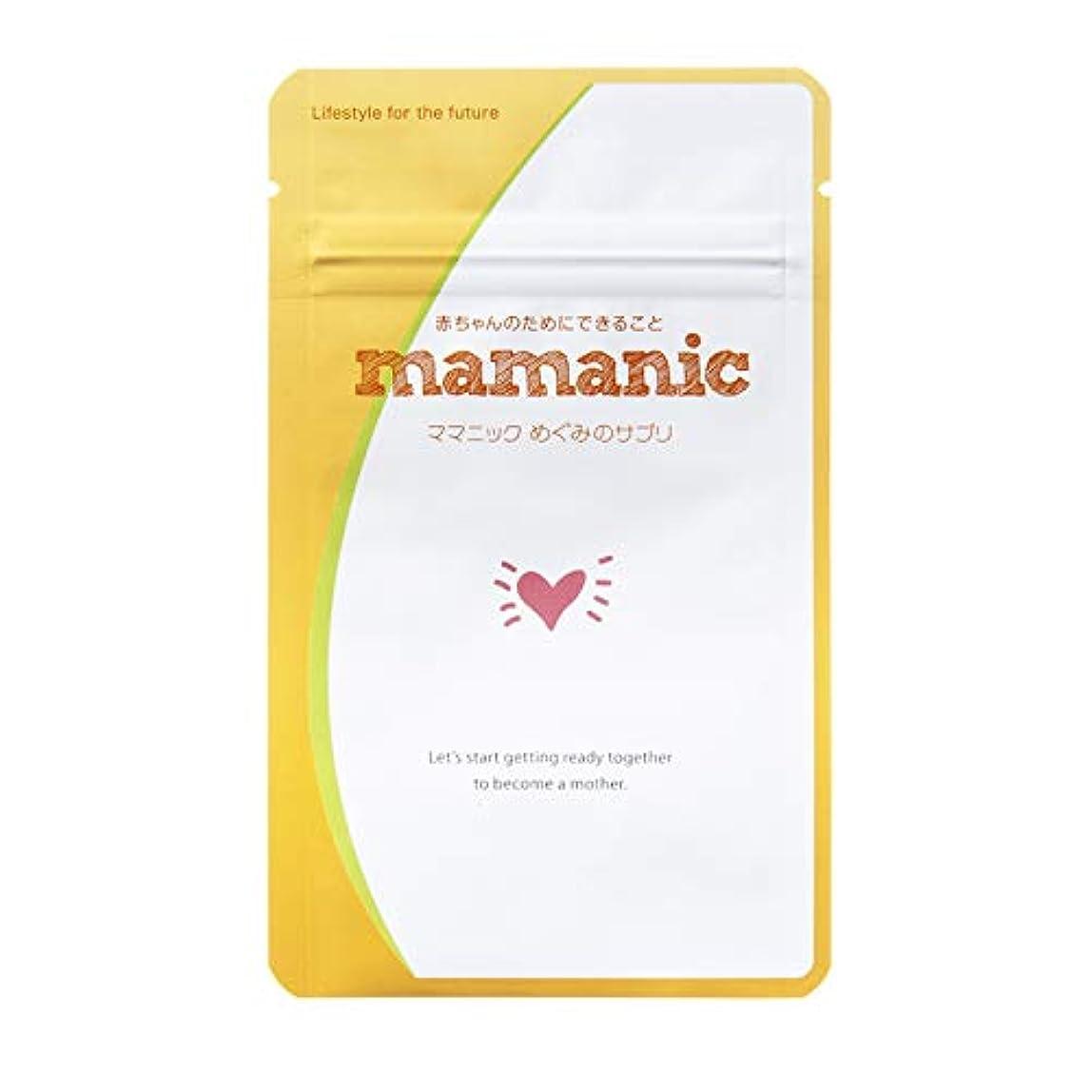 ドラフト明確な理論ママニック めぐみのサプリ 妊活 サプリメント マカ 1袋 62粒入 ビタミンC 鉄分 女性 男性