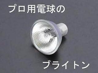 FPC-200 シリーズ用 コールドミラー付ハロゲンランプ JCR100V200W  日本応用光学(BEAMAX)製