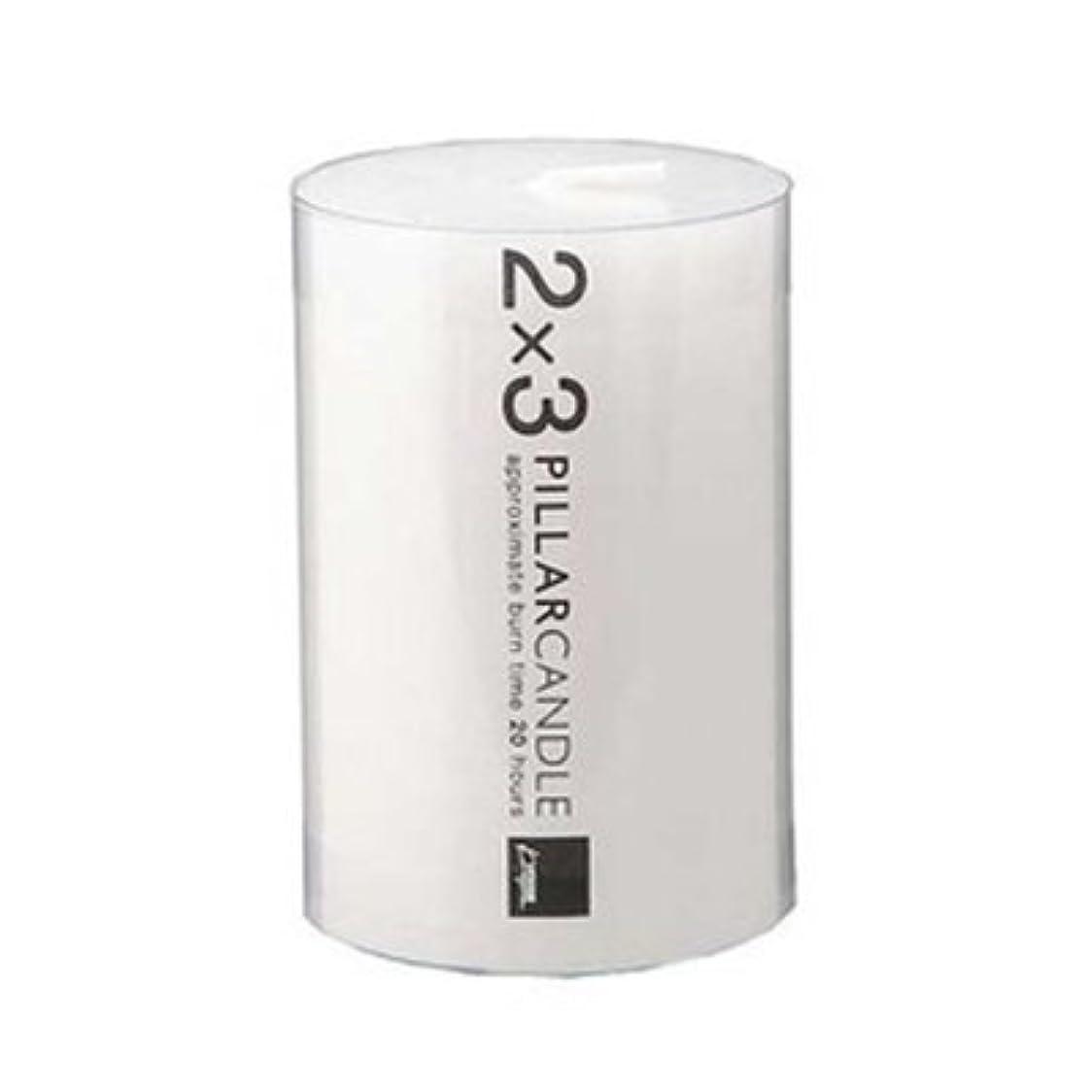 発行するバン避けるカメヤマキャンドル 2×3 ピラーキャンドル ホワイト