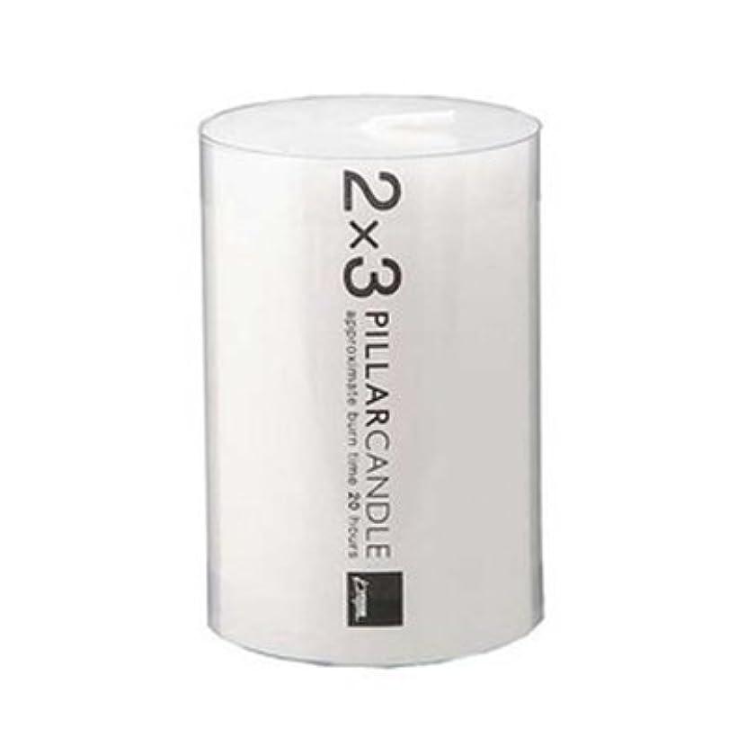 急性ホイストレギュラーカメヤマキャンドル 2×3 ピラーキャンドル ホワイト