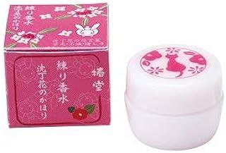椿堂 練り香水 指先でお肌につけるタイプの香水です (沈丁花)