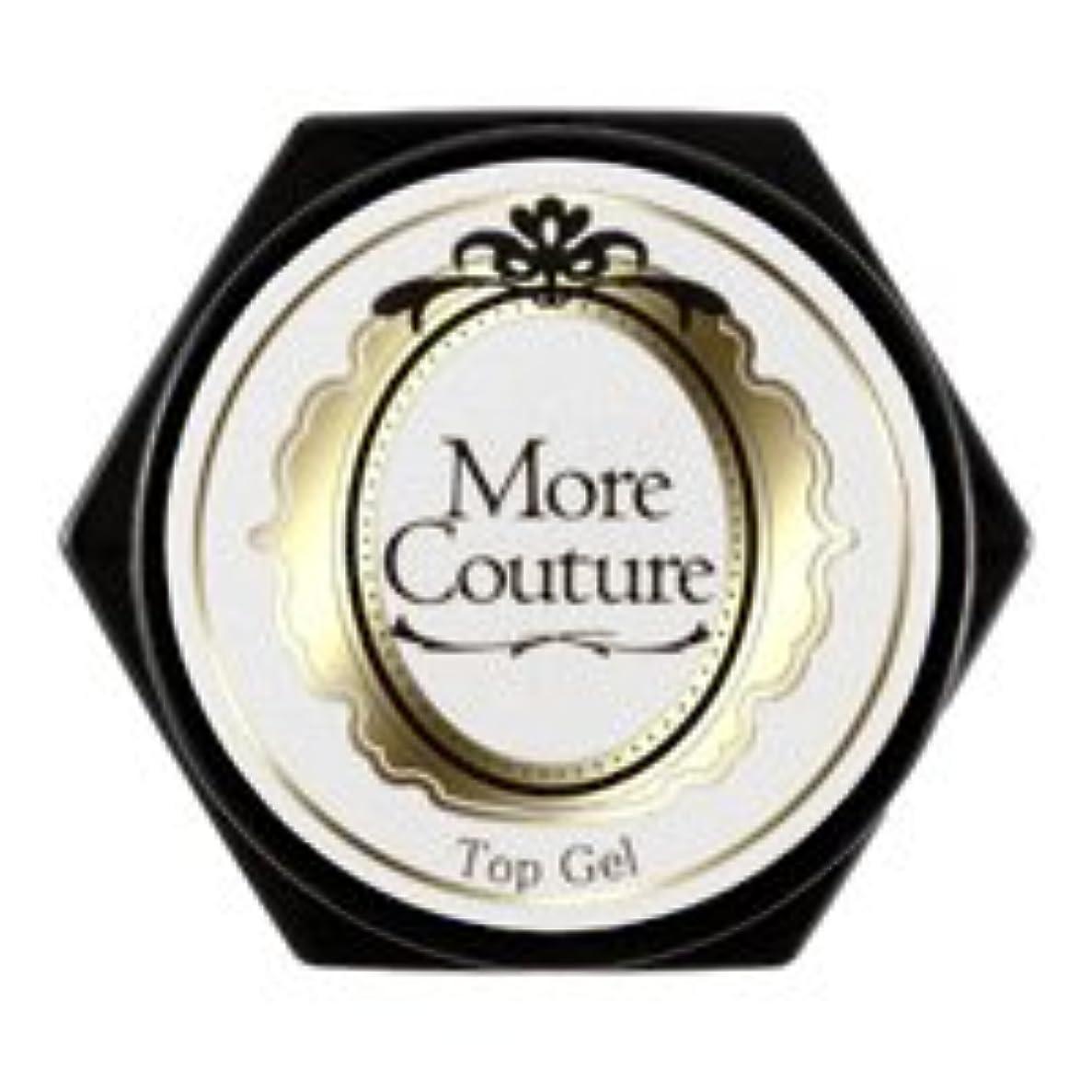 明示的にうがい半径★More Couture(モアクチュール) モアジェル <BR>トップジェル 5g