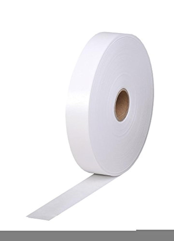 Clairefontaine Kraft Gummed Tape, 60 g, 200M x 2.5 cm - White
