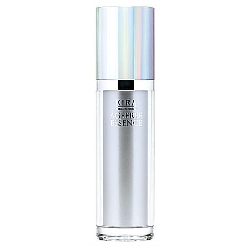 レイプ評価するスキッパー綺羅化粧品Newエイジフリーエッセンス 美容液