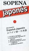 Diccionario Espanol Japones Sopena