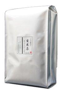 業務用5g×50個 宇治玄米茶ティーバッグ5gひも付きテトラティーバッグ 1個で2〜3人前 熱湯20秒蒸らしてよく出る香り高い玄米茶です。(アルミチャック付袋入)