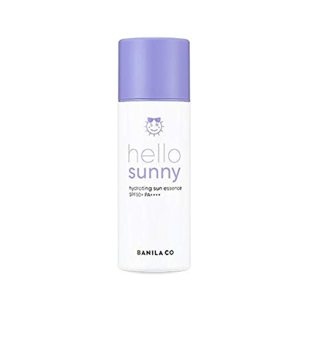 満足させる分割靄banilaco こんにちはサニーハイドレイティングエッセンスサンブロックSPF50 + PA ++++ / Hello Sunny Hydrating Essence Sunblock SPF50 + PA ++++ 50ml [並行輸入品]