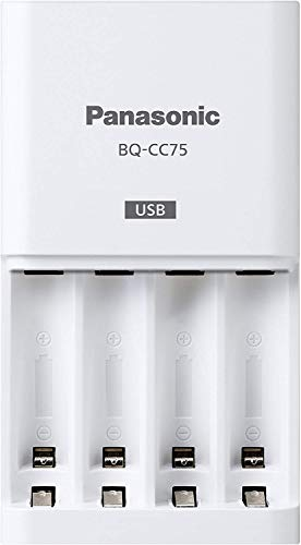 Eneloop CC75 Individual Battery Charger, White - Bulk Packaging
