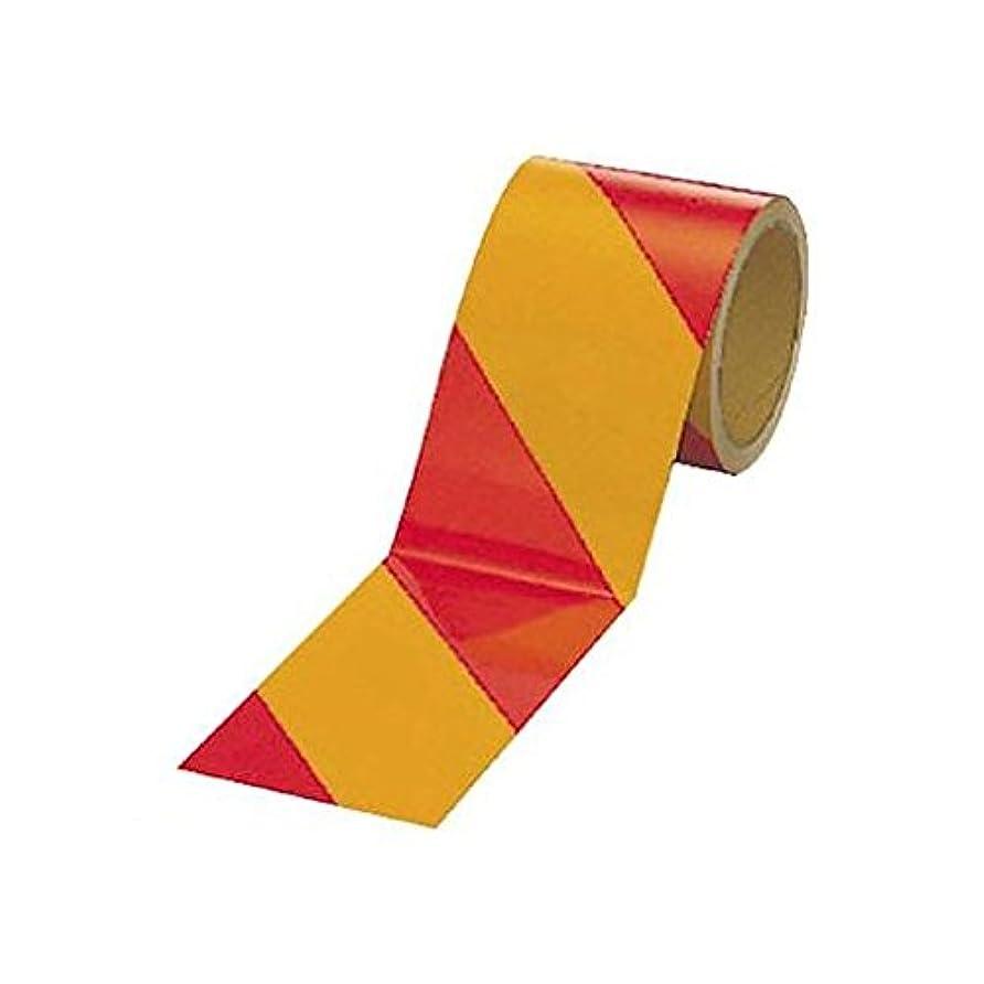 確かめるバングラデシュアノイCV70427 反射トラテープ【赤/黄 ポリエステル樹脂フィルム 90mm幅×10m