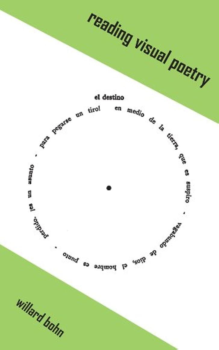 関与する役員二週間Reading Visual Poetry (English Edition)