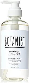 BOTANIST(ボタニスト) ボタニカルシャンプー 【スムース】 490mL リニューアル 植物由来 ヘアケア ノンシリコン さらさら 指通り