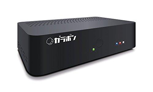 『ガラポンTV伍号機HDD内蔵モデル【再生品】』の1枚目の画像