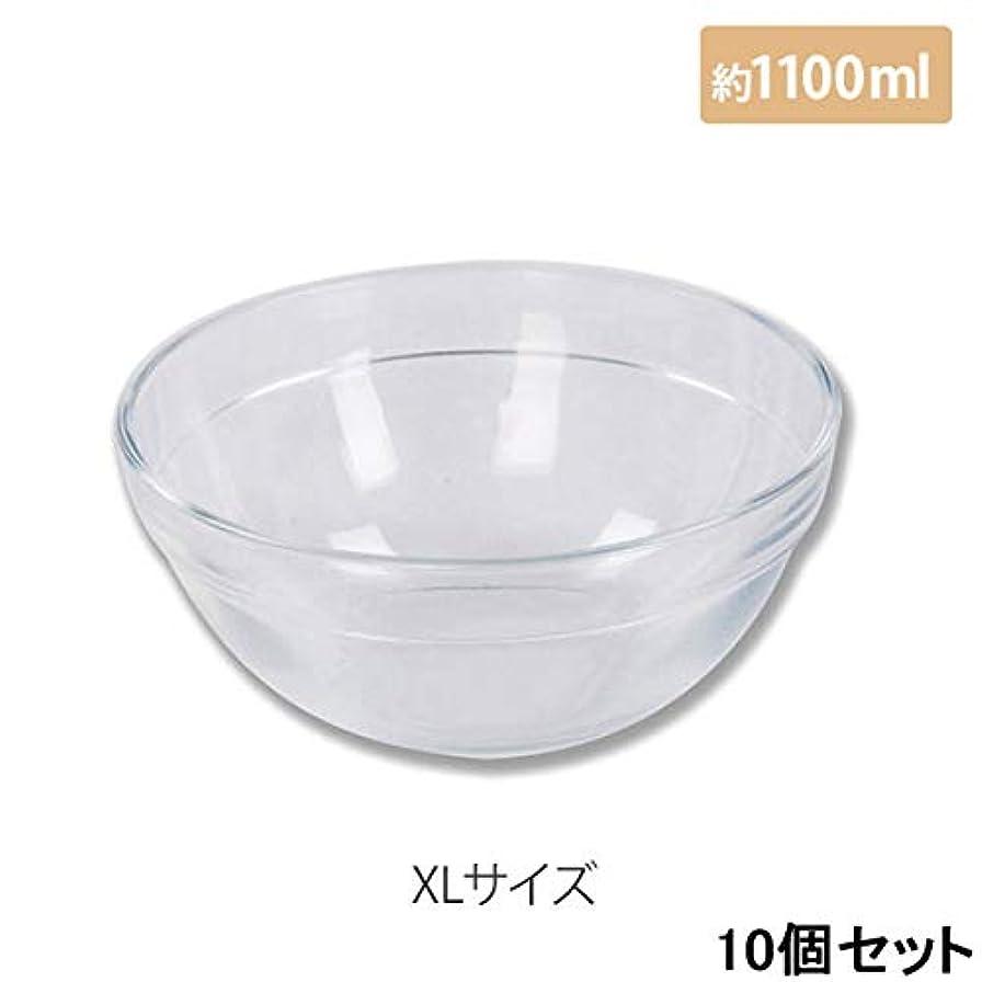 感謝比率書き込みマイスター プラスティックボウル (XLサイズ) クリア 直径20cm (10個セット) [ プラスチックボール カップボウル カップボール エステ サロン プラスチック ボウル カップ 割れない ]