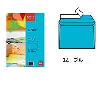 ELCOcolor封筒C4 10枚 blu 7463532