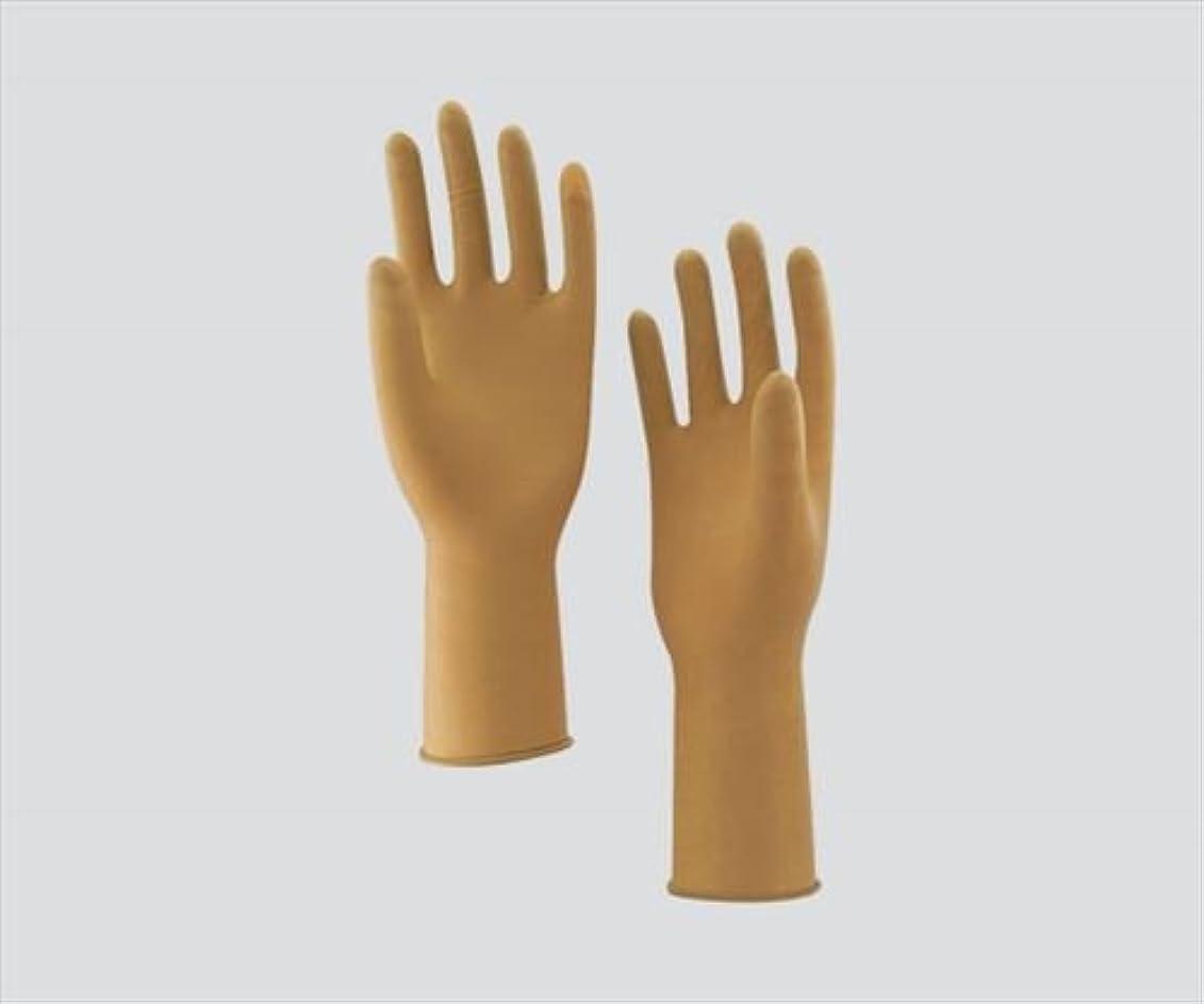 無力滅びる焼くプログレス手術用手袋 5.5 <1箱(20双入)>