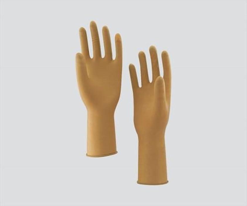 エレクトロニック刺す遮るプログレス手術用手袋 5.5 <1箱(20双入)>