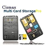 """Cismax 【 SIMカード変換アダプタ カードリーダー付 】 Multi Card Storage Pro""""イジェクトピン、イエローSIMアダプター 4点セット付 Yellow Cismax (CaseX)"""